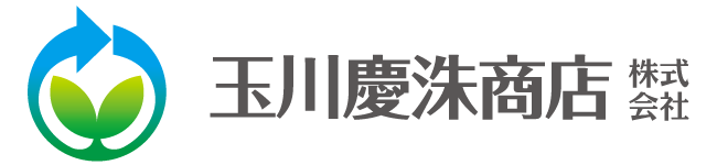 玉川慶洙商店 株式会社